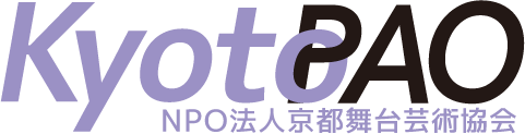 NPO法人 京都舞台芸術協会 – Kyoto Performing Arts Organization
